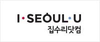 서울시집수리닷컴